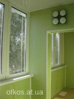 обшивка балконов пластиком в Днепропетровске т.789-45-22